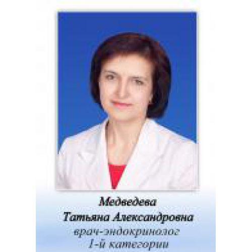 Запись эндокринолог краснодар