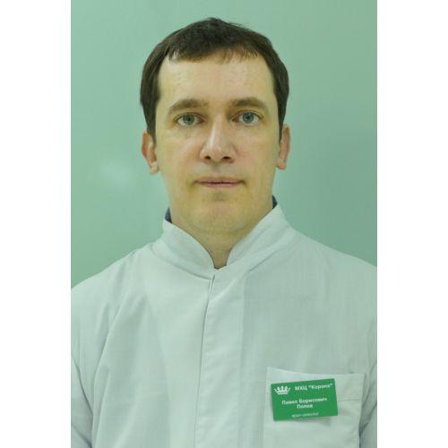 Попов Павел Борисович